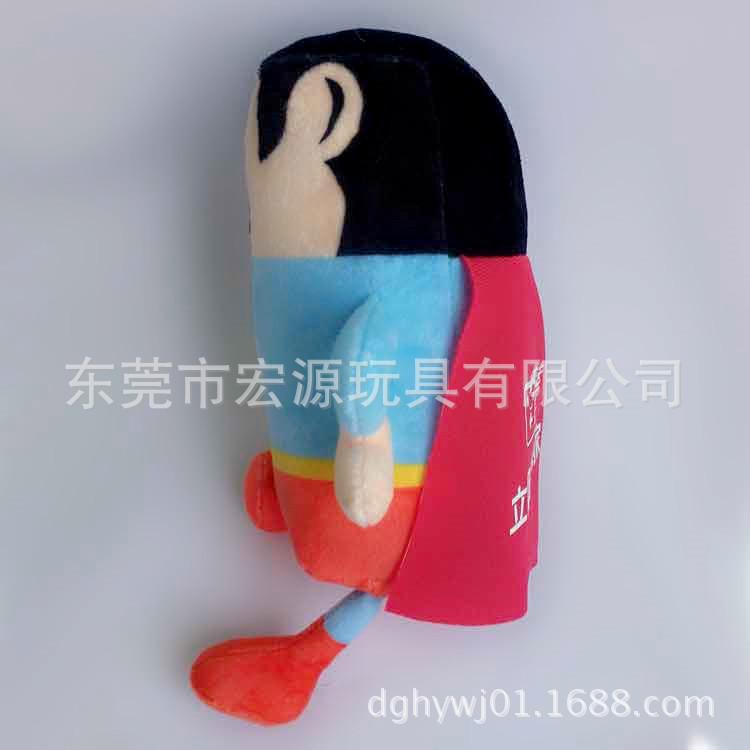 超人吉祥物 (7)