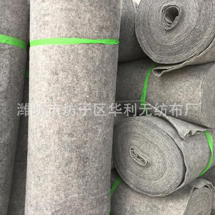 厂家产销高质量灰黑色针刺无纺布现货供应灰黑色针刺无纺布
