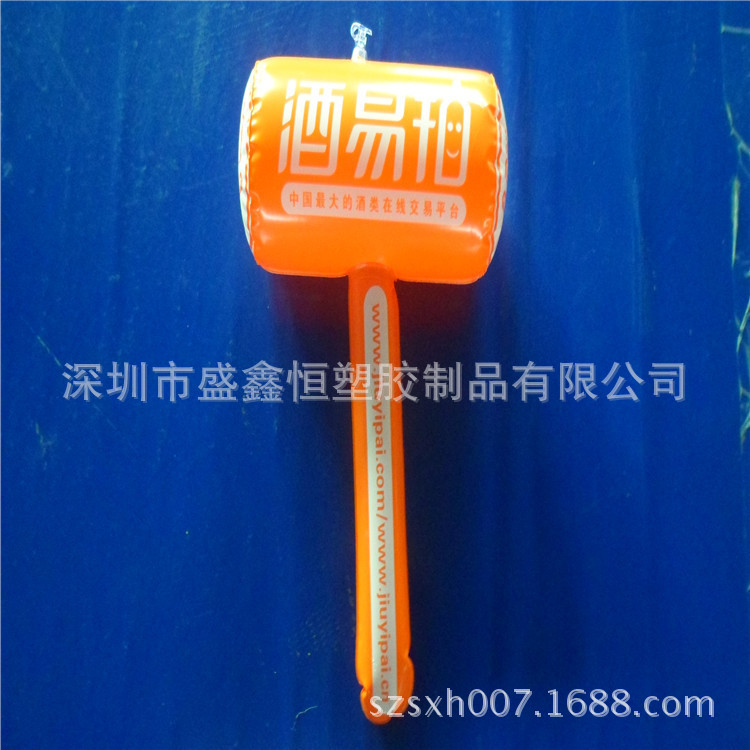 儿童充气玩具批发/PVC益智玩具/卡通透明小榔头玩具/充气小