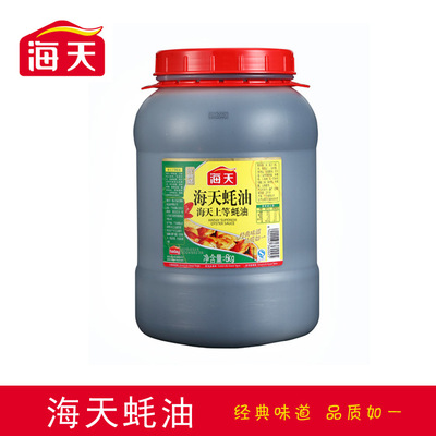 蚝油海天_v蚝油6kg上等海天蚝油大桶装酒荞麦面調料有哪些图片