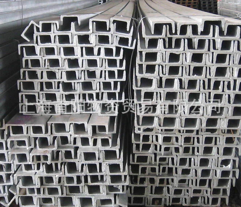 槽钢 热镀锌槽钢 热轧U型槽 Q235镀锌槽钢 现货批发