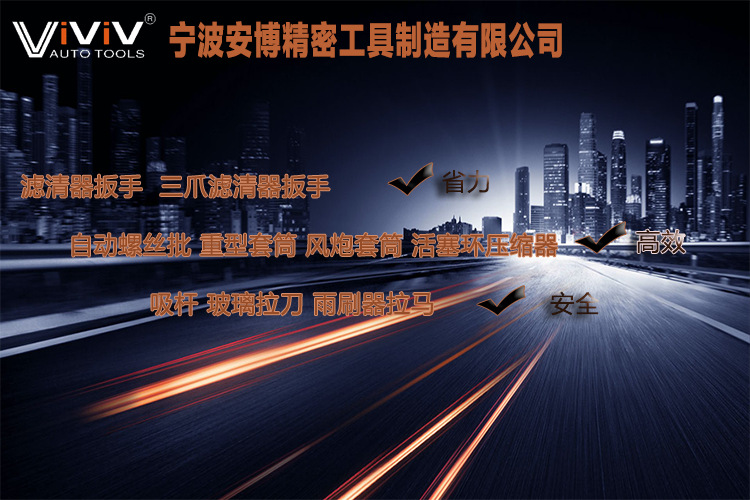 固定式雨刷器拉马 二爪拉马 T20201/T20202调节式雨刷器拉