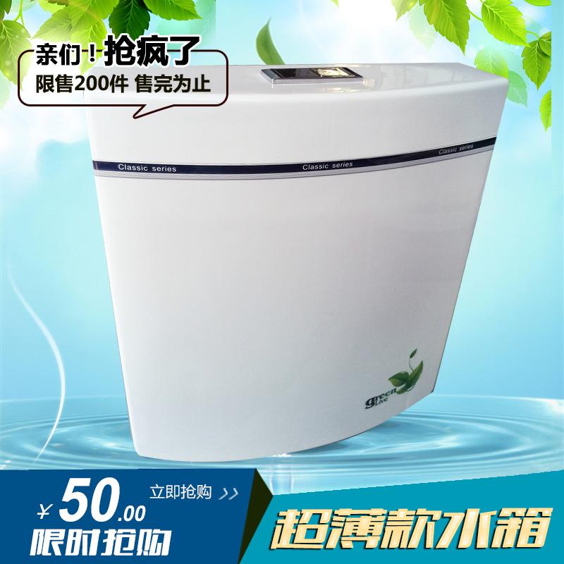热销爆款 环保冲水箱 节能马桶水箱 双按水箱卫浴水箱 蹲便