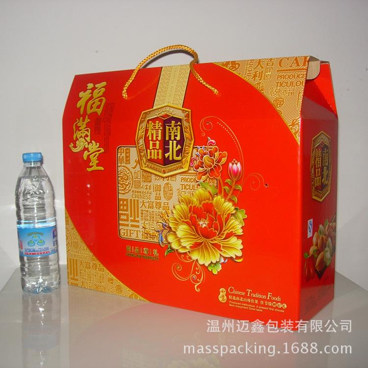 现货供应 专业厂家定做 各式婚庆喜糖礼品盒 量大价优图片