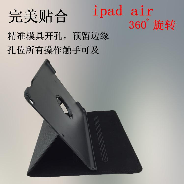 2015厂家批发360度旋转ipad air蓝牙键盘 ABS可拆分二合一保护套