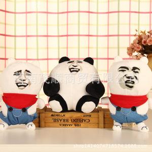 金馆长小表哥小熊猫玩偶玩具娃娃暴走漫画表情