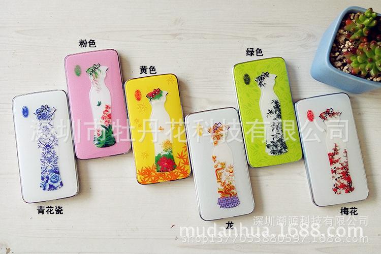 中国风旗袍移动电源 聚合物超薄可爱迷你手机充电宝通用