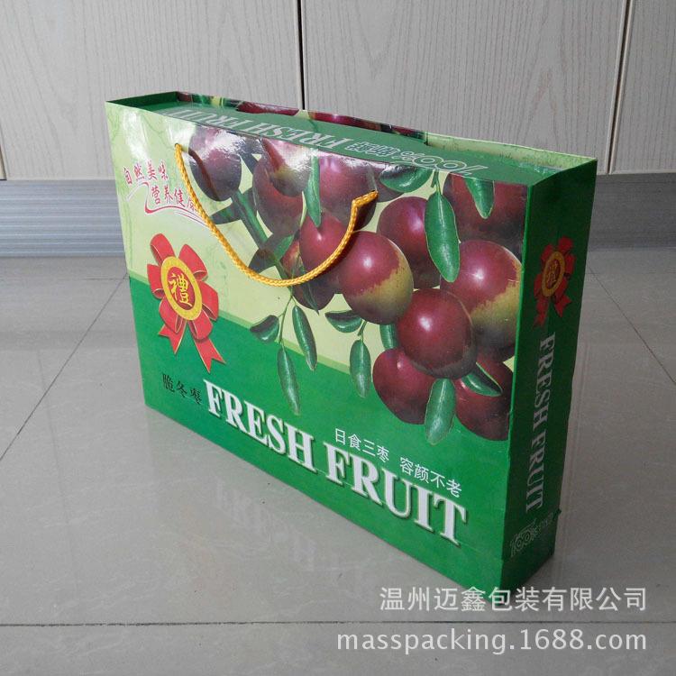 新款厂家定制高档礼品盒水果礼盒纸盒茶包装天地盖礼盒图片
