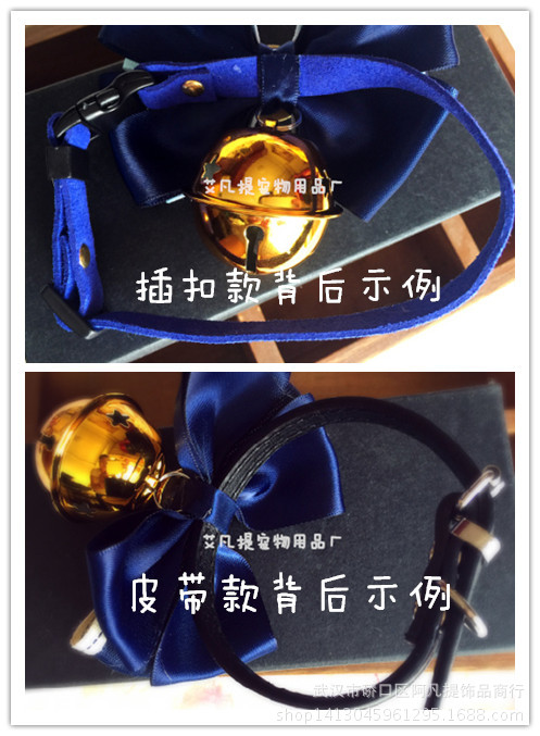韩国进口蕾丝宠物饰品项圈铃铛蝴蝶领结猫猫咪狗狗 冰雪公