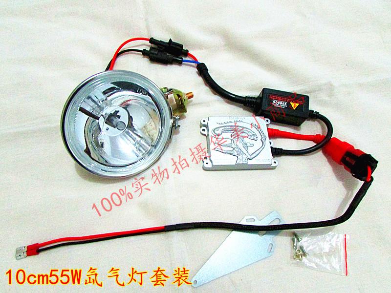HID氙气灯 10cm 55W 远射灯/疝气灯/摩托车改装,大功率氙气 狩猎