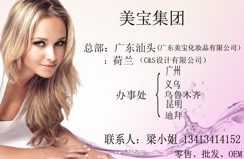 蒂芙顿品牌香水20ml便携式卡片香水木质香调香味持久 厂家批发