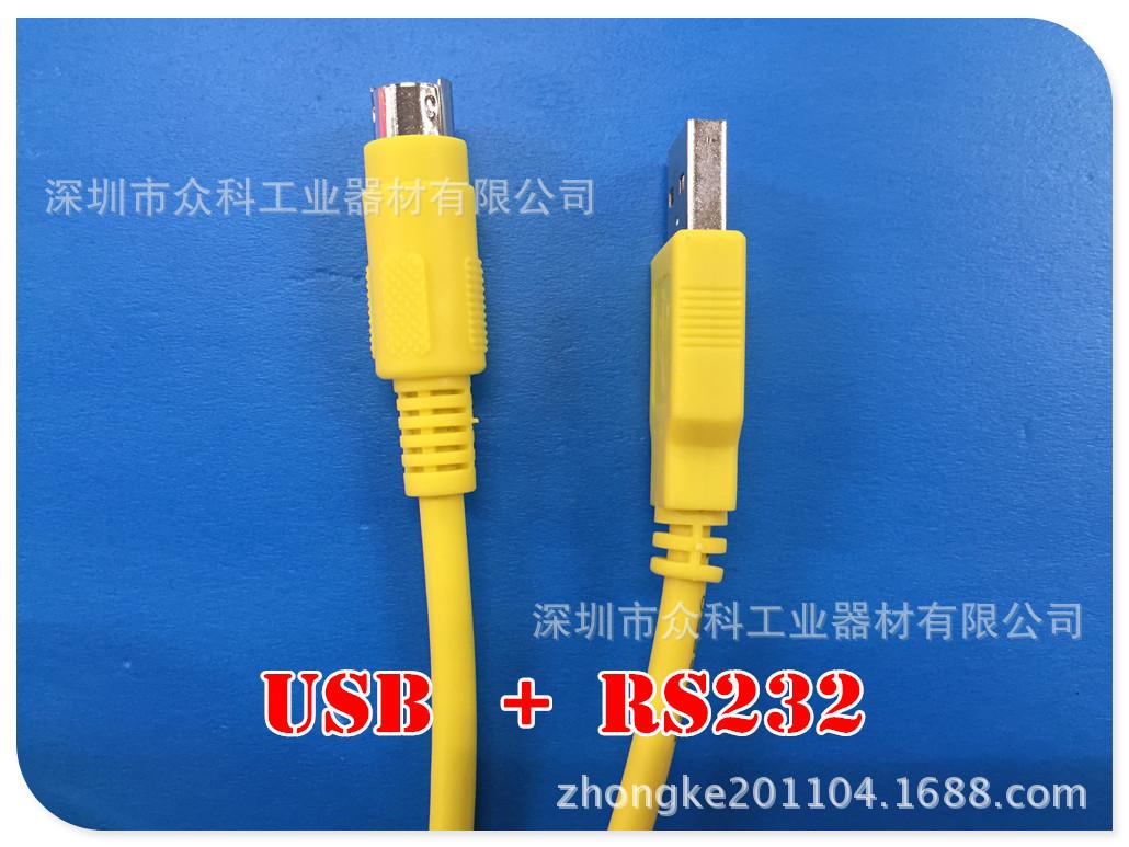 三菱plc数据线三菱q系列plc编程电缆usb-qc30r2