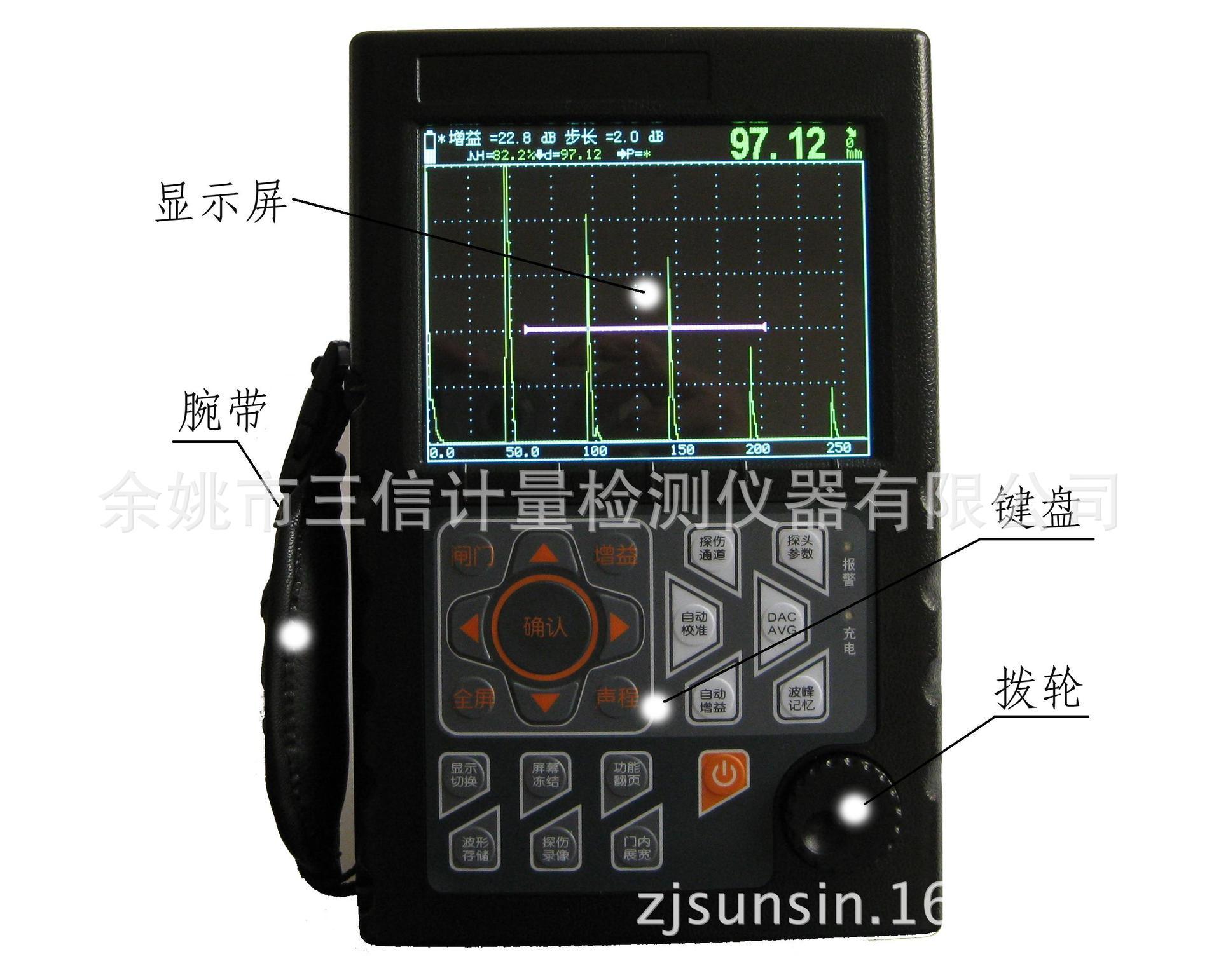 (赛博瑞鑫)保修2年 数字超声波探伤仪XUT500B