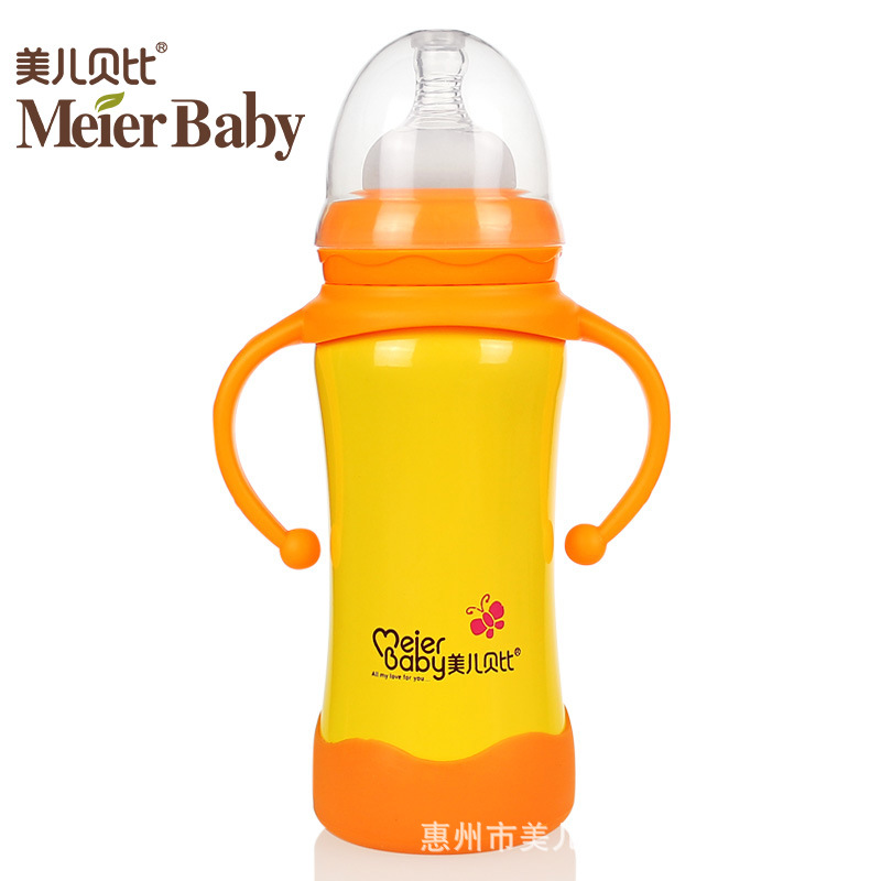 供应美儿贝比180ml一瓶两用 带柄防胀气不锈钢保温奶瓶