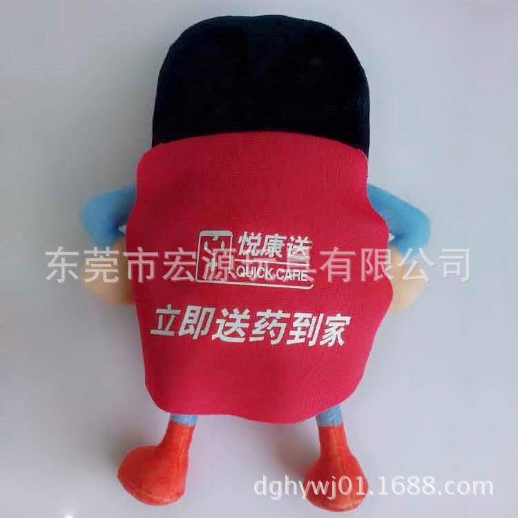 超人吉祥物 (5)