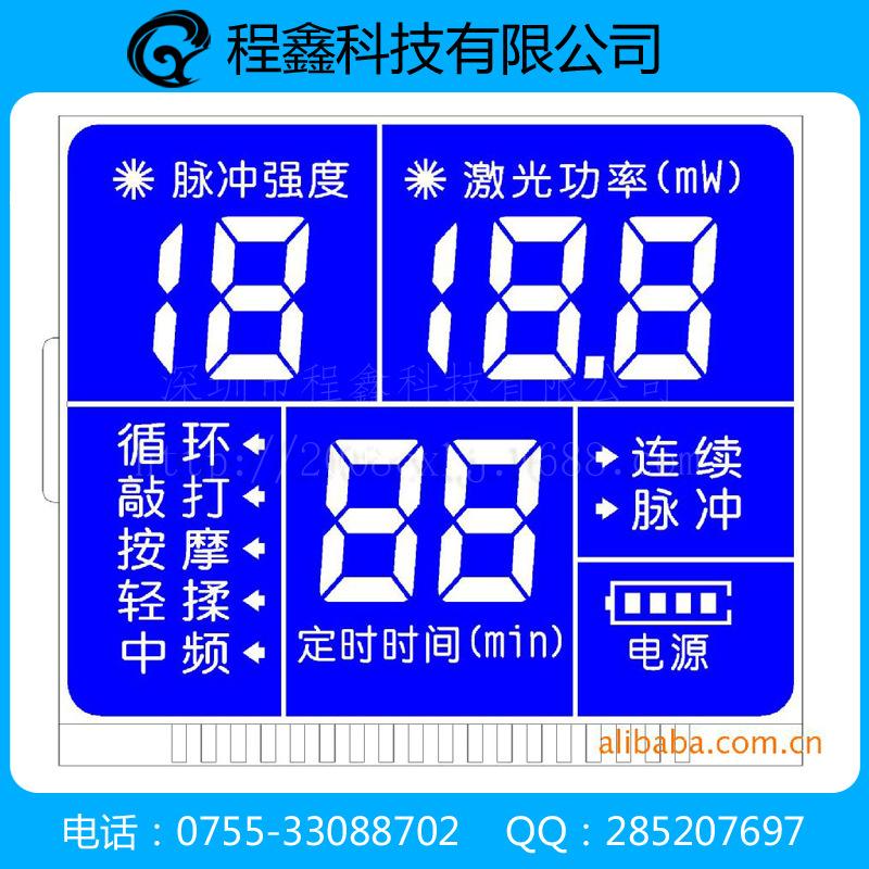 厂家专业供应各种 LCD液晶示屏图片