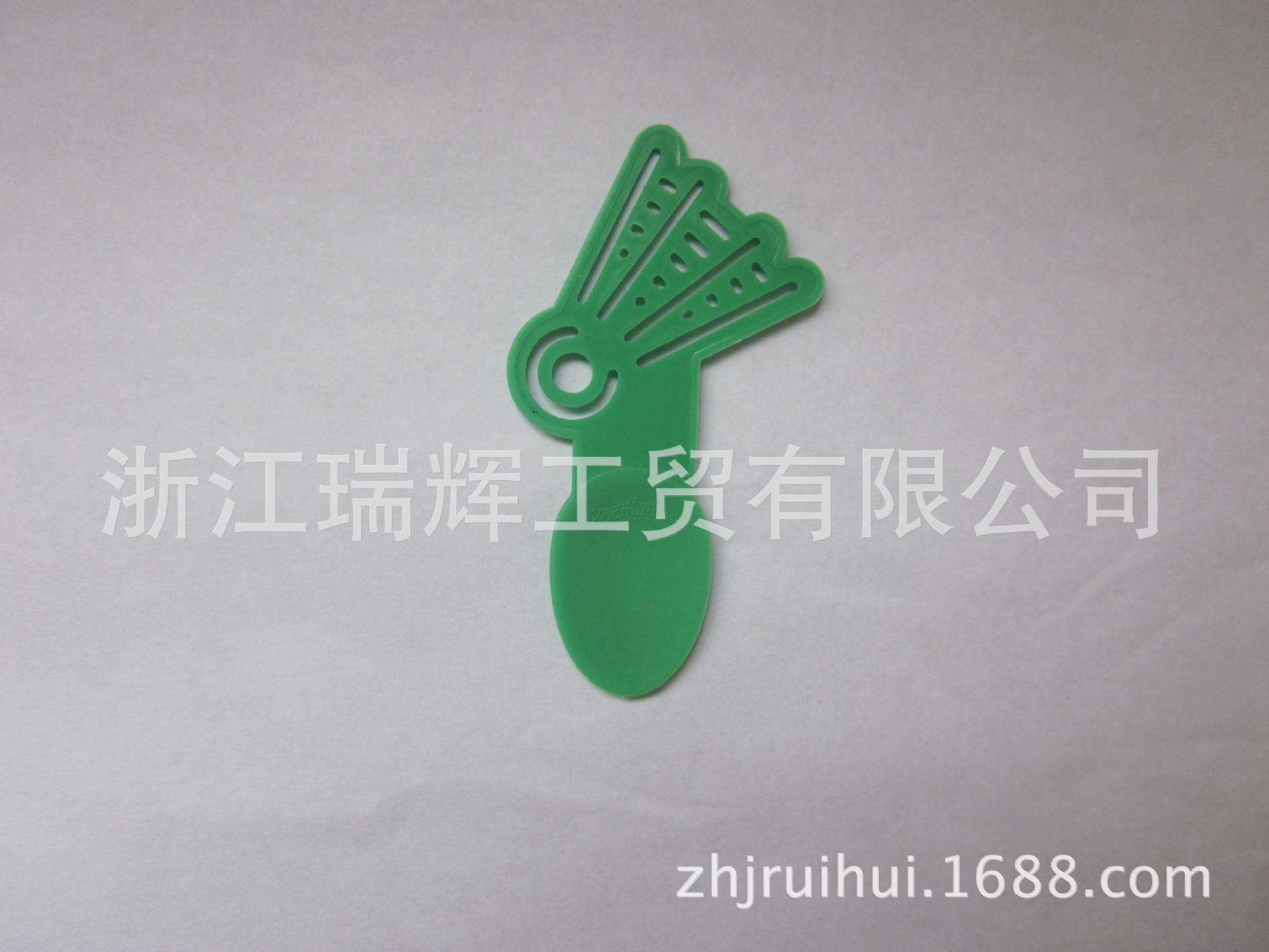 【欢迎选购】一次性 塑料制 餐具 冰激凌勺 羽毛球