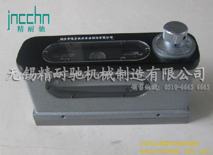 供应国标光学合像水平仪 规格165*48 精度0.01