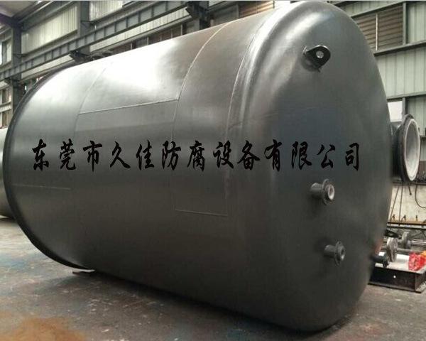 热销广东 肇庆50立方 立式平底圆顶钢衬塑储罐 65%浓硝酸储