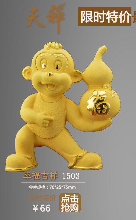 幸福吉祥绒沙金猴