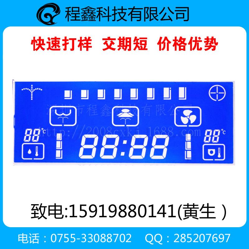 专业生产各类家用电器小家电常用LCD液晶屏图片