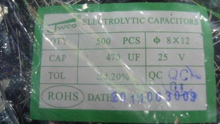 直插铝电解电容 25v470 8X12 国产原装正品 拍前请先咨询图片