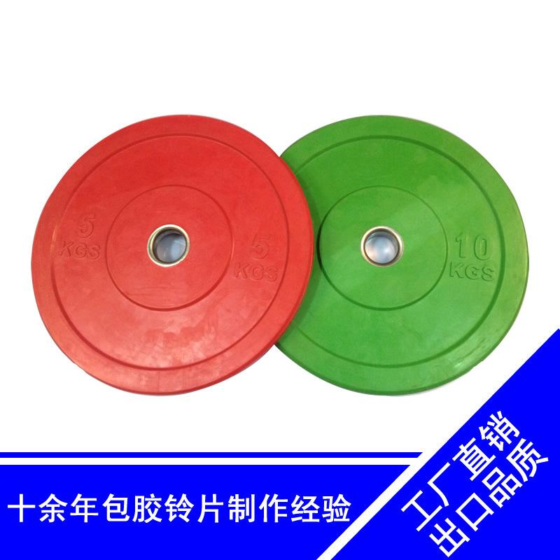 川海CROSS FIT专业举重全胶杠铃片 奥杆杠铃片 可摔竞赛杠铃片图片