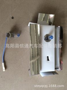 汽车H3疝气灯泡/带线/庞口信通汽配