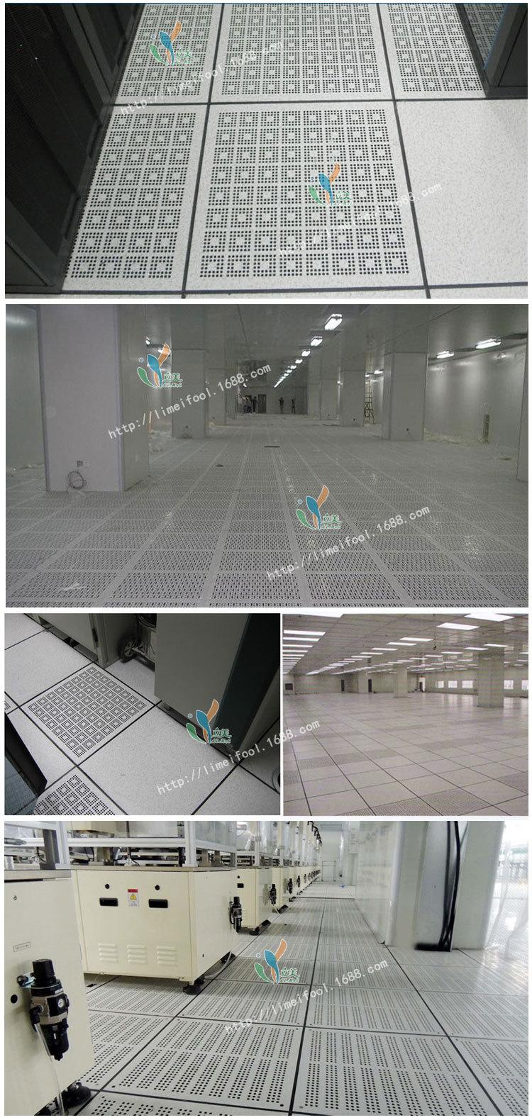 全钢通风活动地板安装