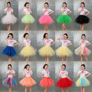 Wholesale trade show adult bust multicolor candy colors gauze tutu skirts dance stage