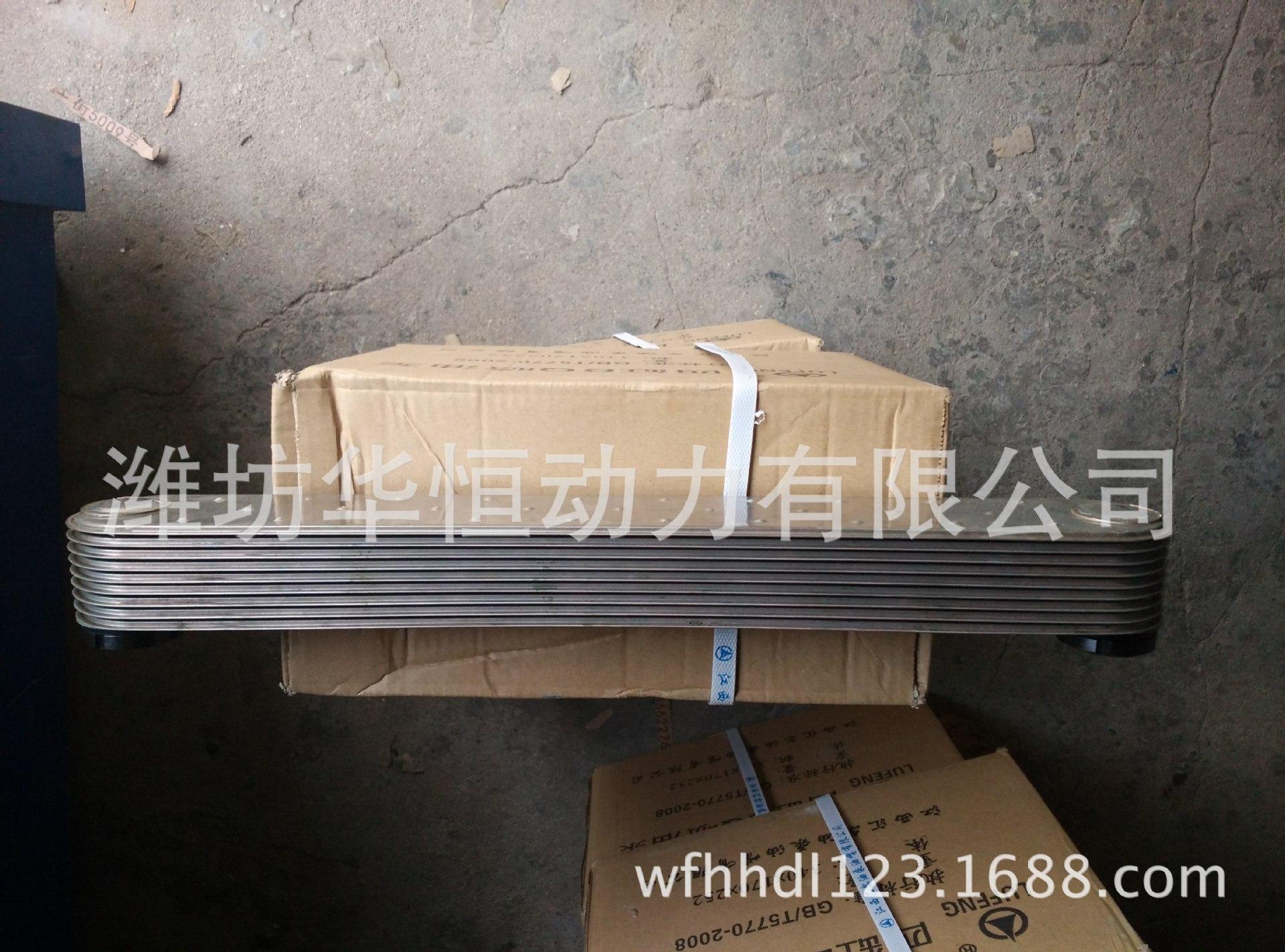 潍柴华丰6105柴油机水箱机油冷却器,原厂装机配件