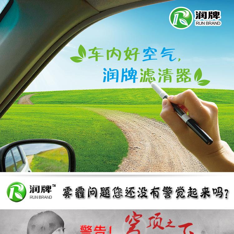 除雾霾甲醛异味PM2.5宾利慕尚欧陆雅骏汽车空调滤芯滤网滤