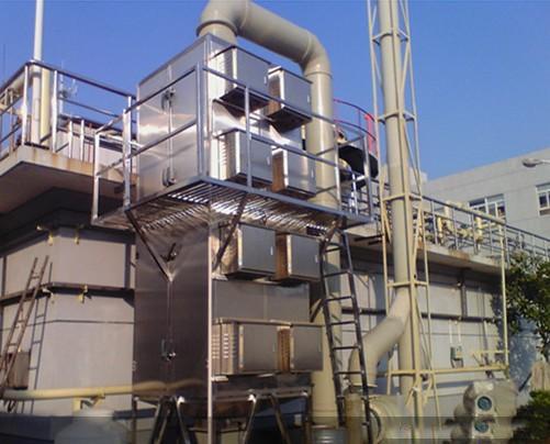 轮胎厂光氧催化废气处理方案