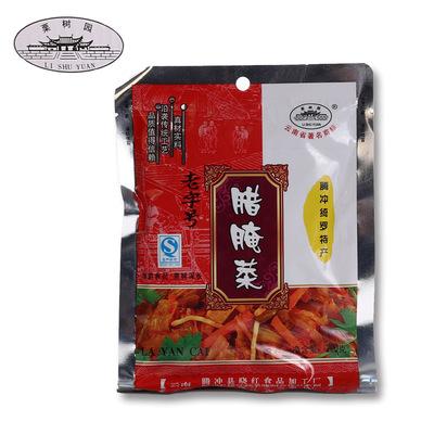 腾冲危害_腾冲黑米园腊腌菜200g栗树酸腌菜做咸菜吃人流有腌菜吗?图片