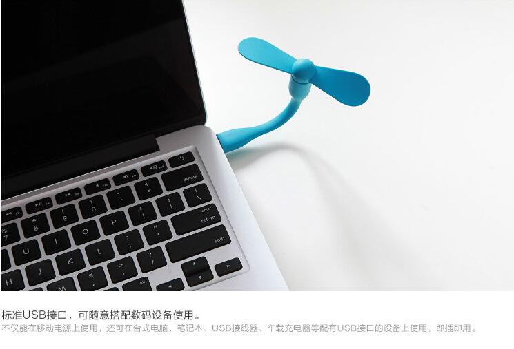 Quạt USB 2 cánh mini siêu mát