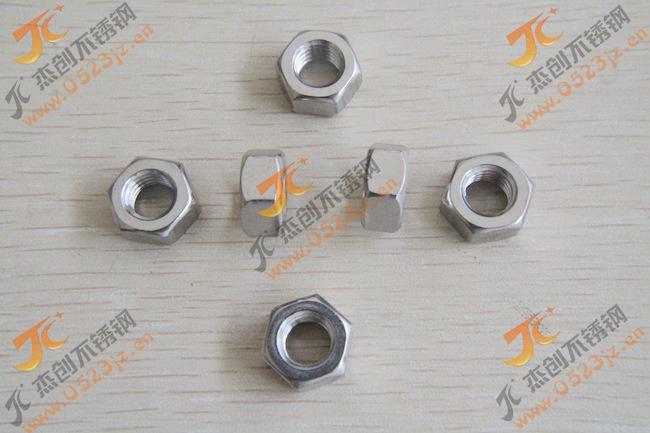 现货供应M8六角螺母 304不锈钢螺母 DIN934六角螺帽