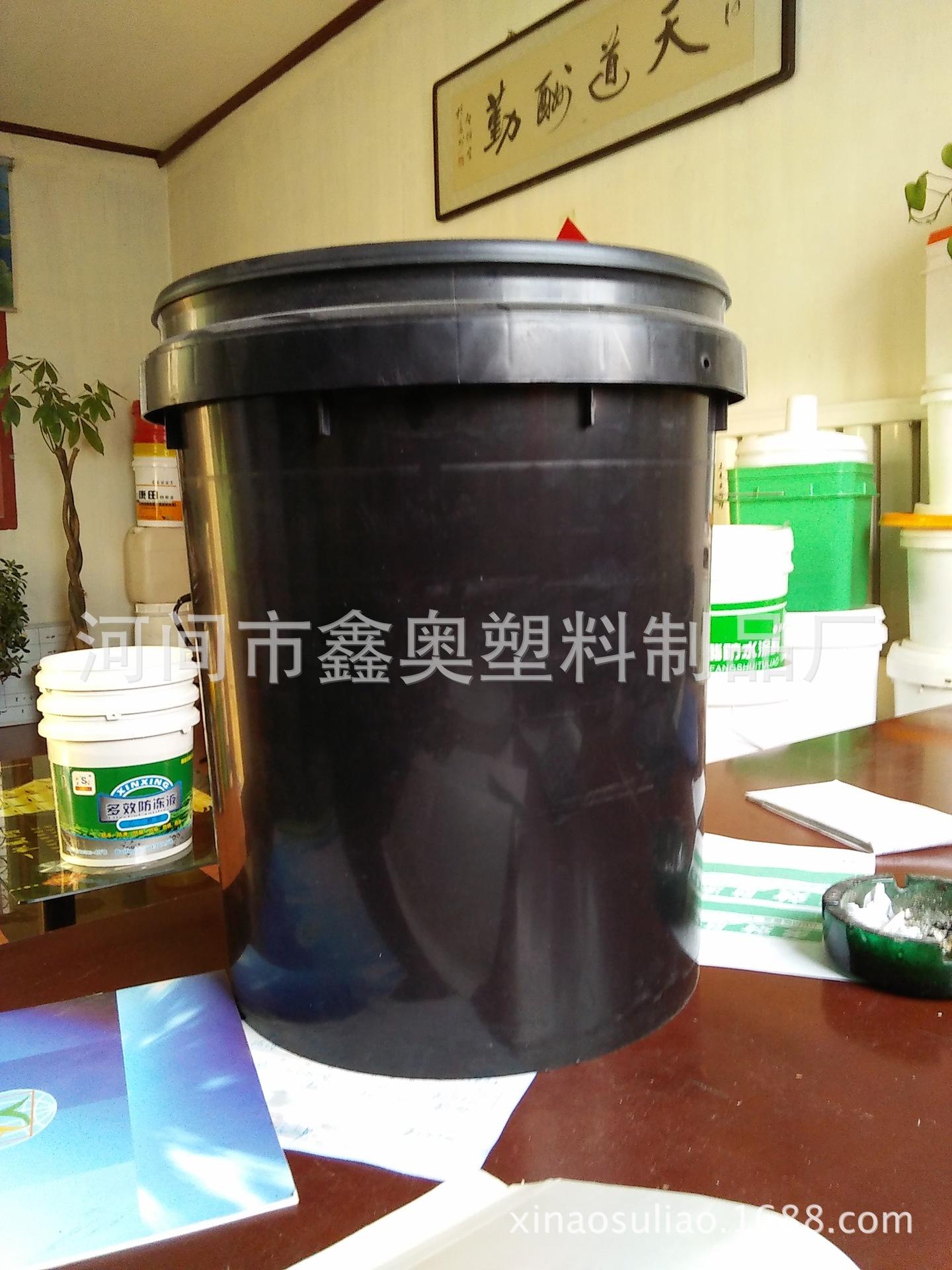厂家直销塑料桶机油桶涂料桶油漆桶图片