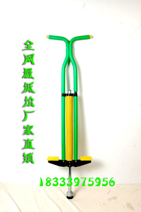 Factory direct single and double pole pole adult children bouncing bouncing baby jump jumping pole large concessions
