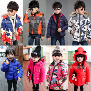 1688 inventory cotton clothing children clothing stall Alibaba wholesale Europe and America Children coat Clearance