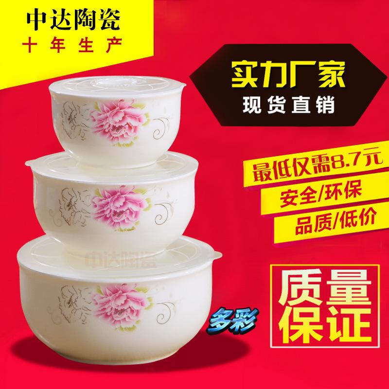 加公司LOGO 韩式陶瓷保鲜碗三件套 骨瓷密封碗 镁质瓷保鲜碗