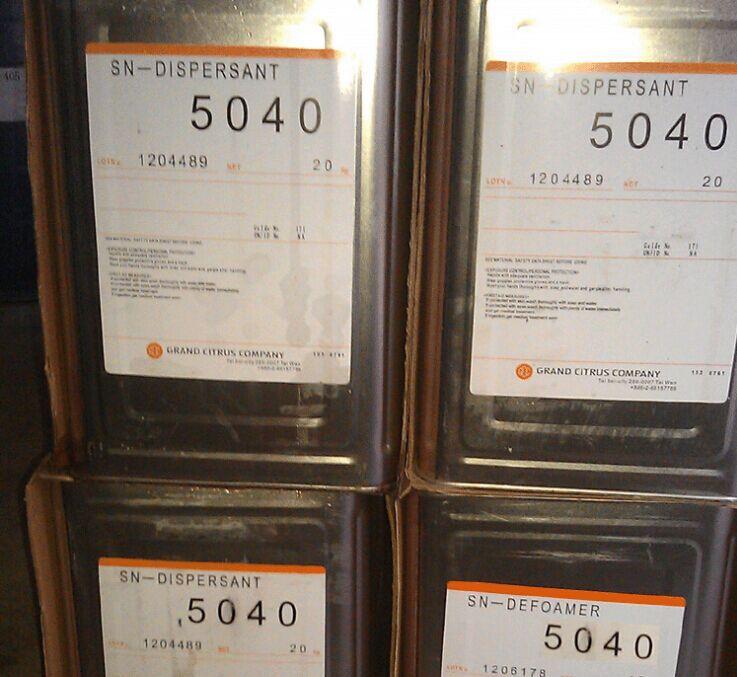钠盐分散剂5040