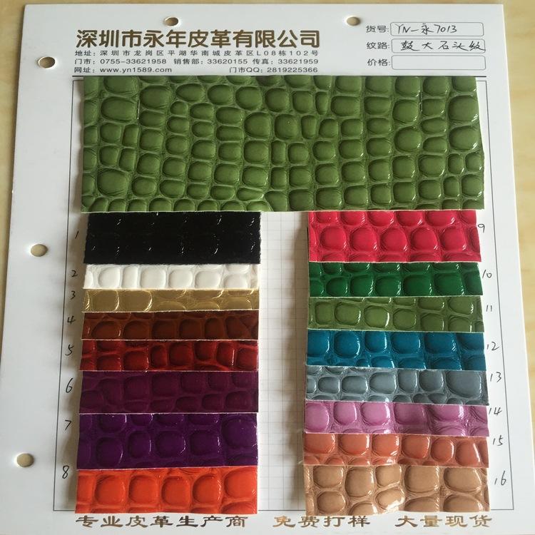 油蜡皮PU 手袋革 沙发革 装饰革图片十二