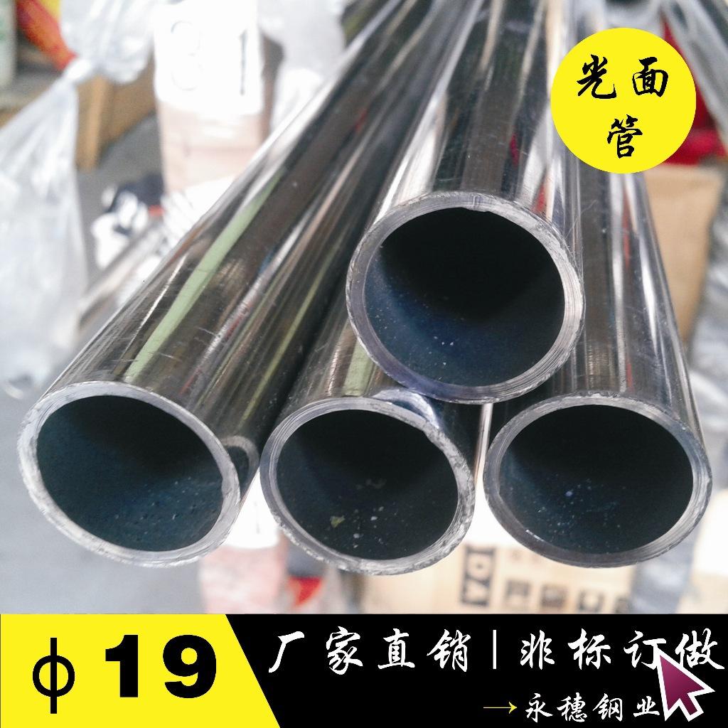 不锈钢/【316L不锈钢管介绍】
