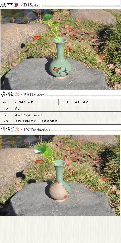 彩绘陶瓷花盆花器/窑变陶瓷/日式韩式/zakka/卡家居小花盆H