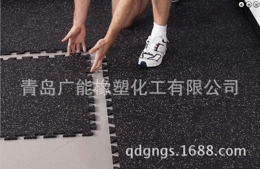 橡胶垫 耐磨橡胶垫 耐油橡胶垫 橡胶防滑垫 彩色橡胶垫 链接健身