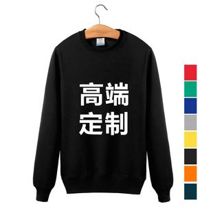 Class service diy custom white round neck fleece sweater coat sweater coat factory direct wholesale plans to customize