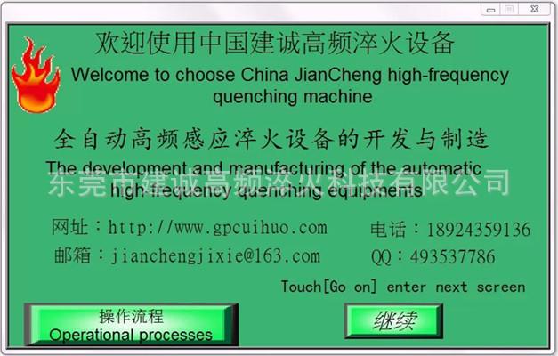 网上主画面