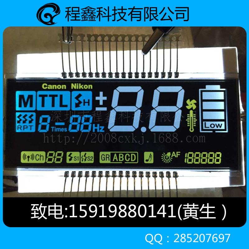 专业生产液晶屏 lcd液晶显示屏图片