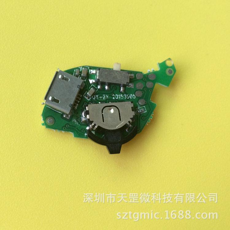 a方案板开发 WS9623 WS9626 芯片设