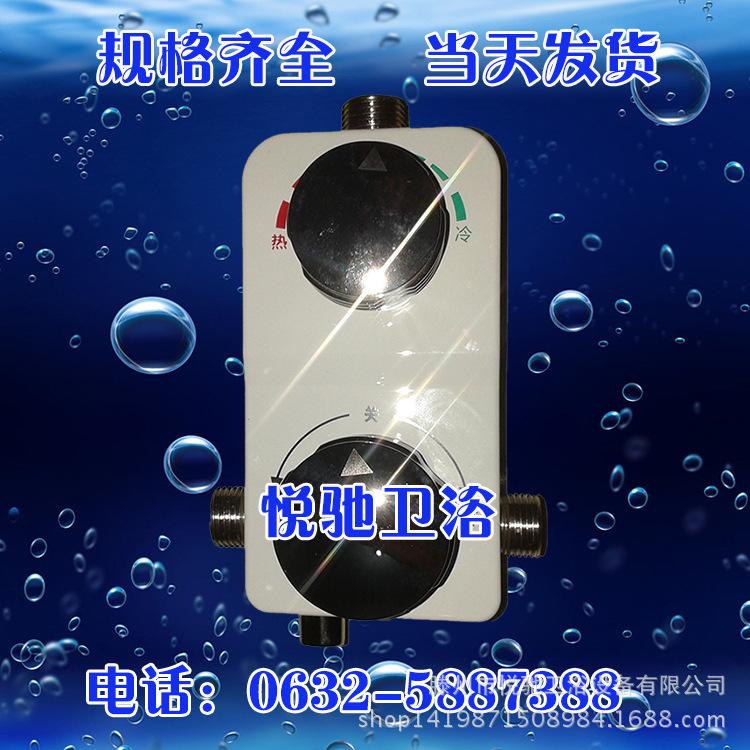 厂家生产 销售太阳能恒温混水阀 温控阀自动恒温阀 恒温龙头图片